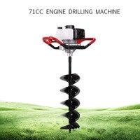 52cc / 71cc Motor Boormachine High Power Mining Tools Gat Stapel Driver Benzine Boormachine-in Elektrische Boormachine van Gereedschap op