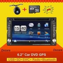 2din auto dvd radio GPS Navigation Bluetooth 2 DIN universal für x-trail Qashqai juke für nissan Stereo Radio headunit USB/SD