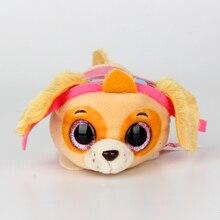 Ty Beanie Boos Big Eyes Plush Toys