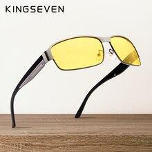 KINGSEVEN ナイトビジョンサングラス男性ゴーグル黄色駆動眼鏡の男夜用の偏光サングラス gafas デゾル