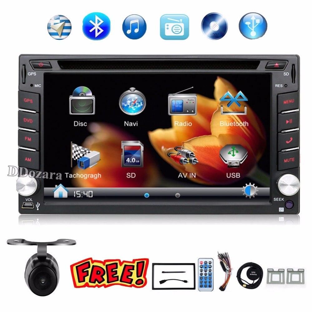2 din car dvd player GPS USB universal car radio audio auto car parking sensor stereo in dash Bluetooth Free map+Camera For VW цена 2017