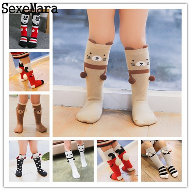 SexeMara Kids Girl Boy Knee High Baby Children Socks Long