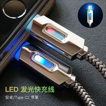 Mobile Phone Data Cable Android General USB Intelligent Luminescence Charging New Style Woven Whol