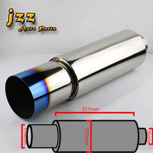 JZZ 76mm inlet Universal 304 Stainless Steel Burned Blue Silencer exhaust pipe car muffler for LEXUS