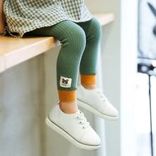 Детские леггинсы из чистого хлопка; теплые и удобные мягкие брюки для девочек; сезон осень-зима; леггинсы для девочек в возрасте От 3 до 9 лет