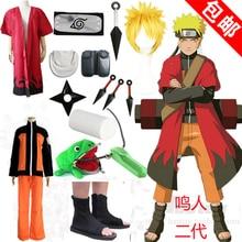 Pełny zestaw Naruto Uzumaki Naruto Cosplay kostium na zamówienie rozmiar z pałąkiem na głowę