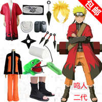 Volle Set Athemis Naruto Uzumaki Naruto Cosplay kostüm nach maß größe Mit Stirnband