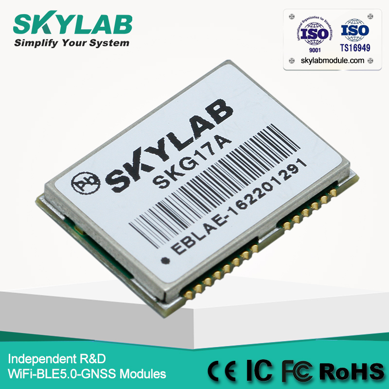 SKYLAB SKG17A MT3339 fast TTFF QZSS SBAS 40mA low power consumption GPS engine module