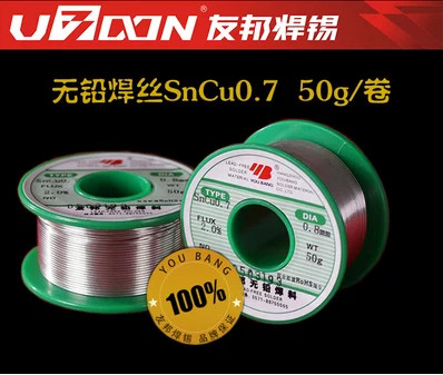 цена на 100g 0.8mm Rosin Core Tin/ No-Lead 0.8mm Rosin Roll Flux Solder Wire Reel High Quality Hot Selling
