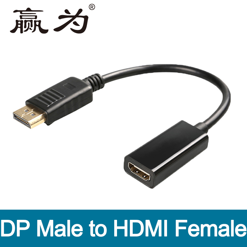 DP to HDMI Converter Cable Adapter DisplayPort to HDMI Male to Female 1080P 4KX2K for Projector Displays Video Card DP to HDMI high quality displayport dp male to dvi female converter video adapter cable 1ft for pc laptop projector hdtv 25cm cable new