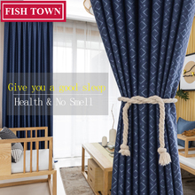 FISH TOWN Simple Design Solid Color Heavy Jacquard Curtain Window Treatment Drapes Curtains Blinds for Bedroom Living Room