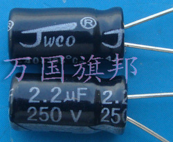 Free Delivery. 2.2 uF electrolytic capacitor 250 v 2.2 uF
