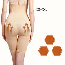 Women carry buttock high-waist flat-angle tummy tuck girdle buttock lift body shaping ladies' plus-size underwear XS/S L/XL 4XL(China)