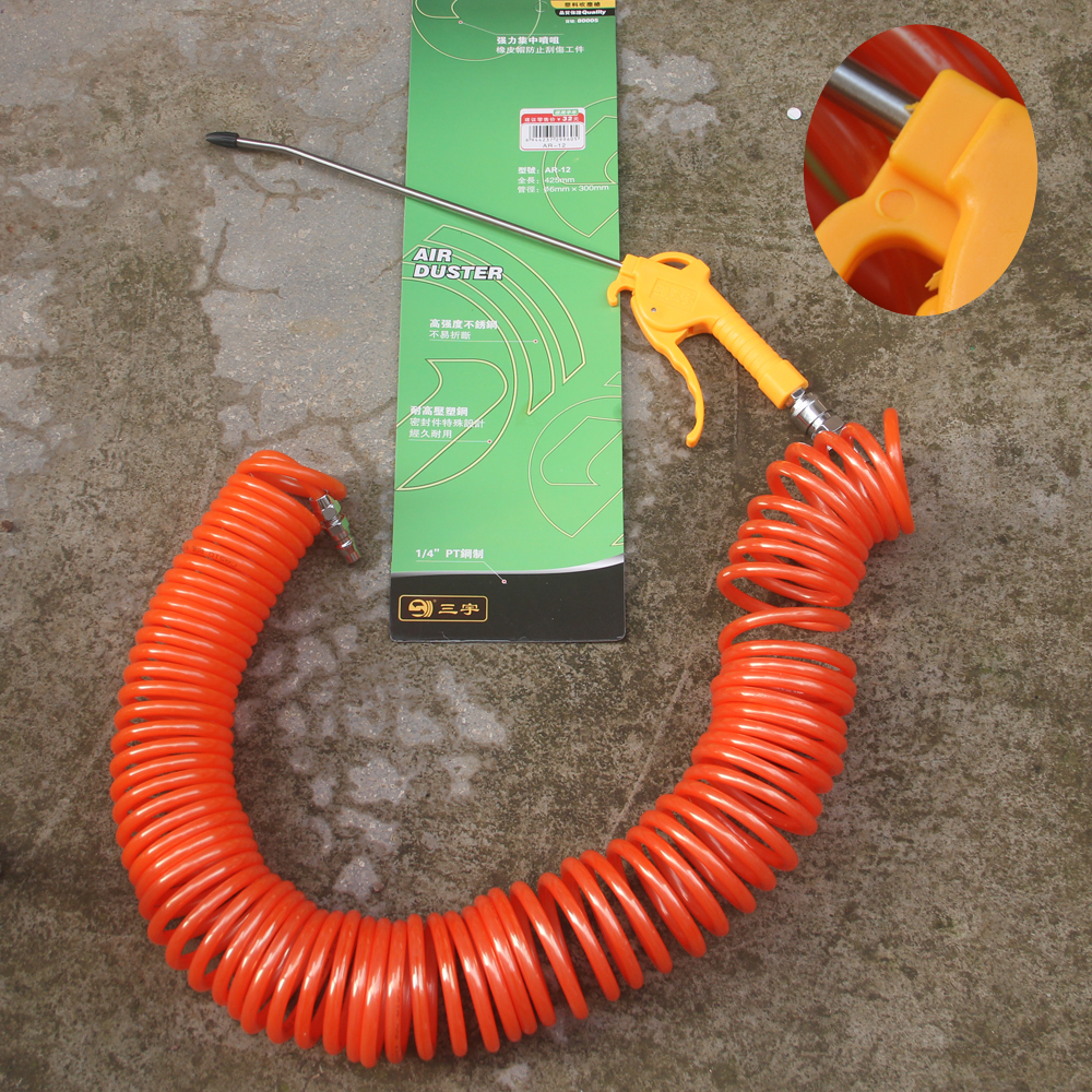 цена на PU Compressor Air Dust Blow Blower Cleaner Spray Gun Nozzle Recoil Hose Tool Newly