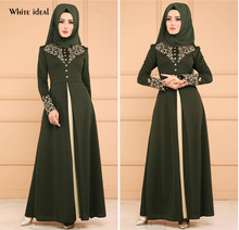 Muslim Arabian Dubai Prom Dress Gilded Printed Robe Elegant Long Evening Gowns for Women Black