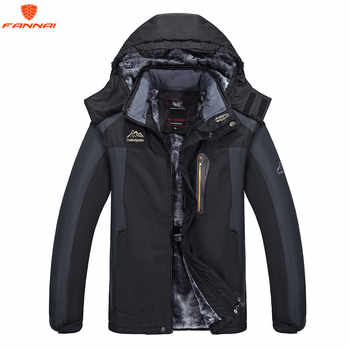 Winter Men Jacket 2018 Brand Casual Mens Cotton Jacket Plus Velvet Thick Men's Jacket Large Size 8XL 9XL Jacket Male Clothing - DISCOUNT ITEM  32% OFF All Category