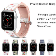 Printed Silicone Strap For Apple Watch 4 3 2 1 Sport Bracelet Watchband iwatch 44mm 40mm 38mm 42mm Replacement Wrist