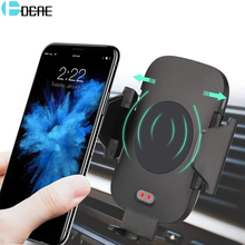 DCAE Automatic Infrared Sensor Car Stand Holder QI Fast Wireless Charger For iphone XS MAX XR X 8 Plus For Samsung S8 S9 Note 9 car phone holder auto mount qi wireless fast charger charging automatic infrared sensor for iphone x 8 plus samsung s9 s8 note 8
