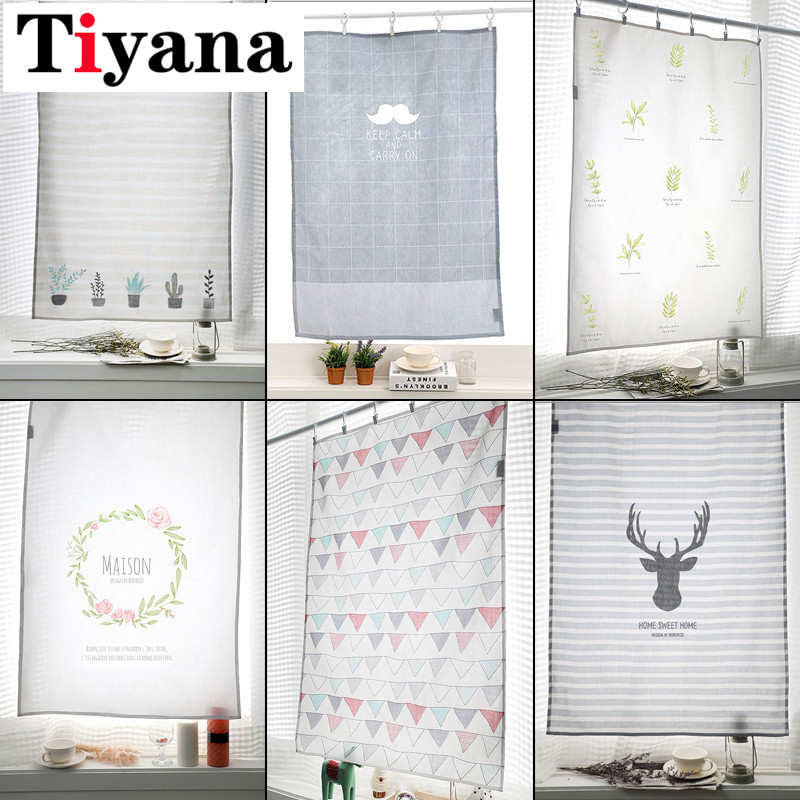 Picture Curtains Green Curtain Kitchen Bathroom Home Decor Half Curtain For Small Window Door Simple Star Short Curtain SC007D4