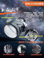 LED projector lens bi focal, modified LED light source LED high brightness over the xenon lamp high quality
