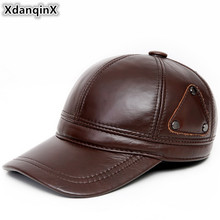 XdanqinX Winter Warm Men's Genuine Leather Hat Cowhide Baseball Caps With Ears Adjustable Size Earmuffs Hats For Men Brands Cap