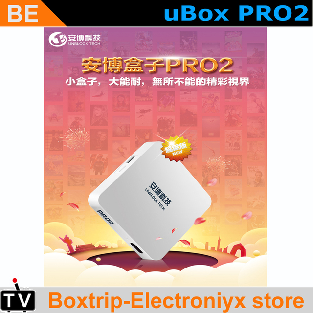 Unblock UBOX pro2 with Bluetooth Android TV HD Box 1+16g 8core support 1000+chns smart tv box lifetime free for Chinese