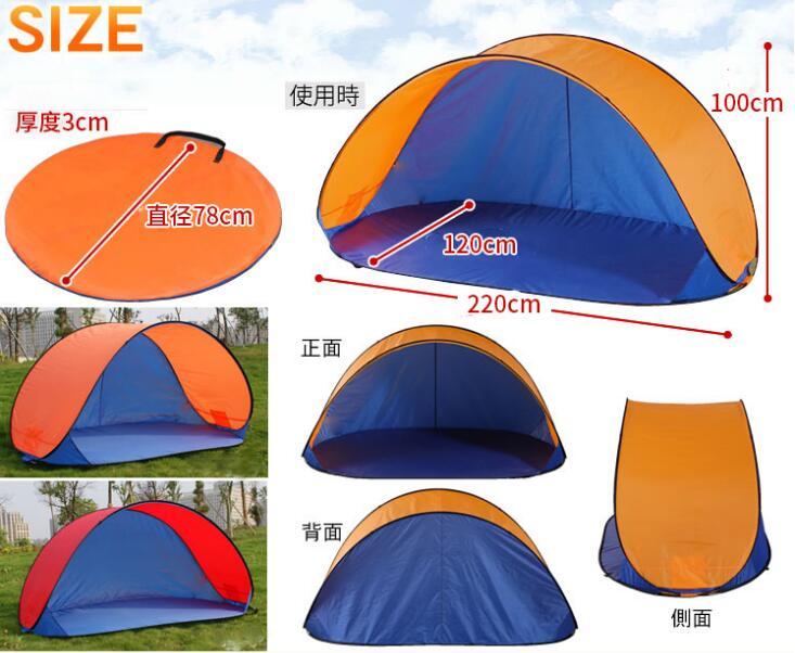 220*120*100cm 190T Taffeta Outdoor Folding Sunscreen Tent Portable Quick Automatic Opening Beach tent