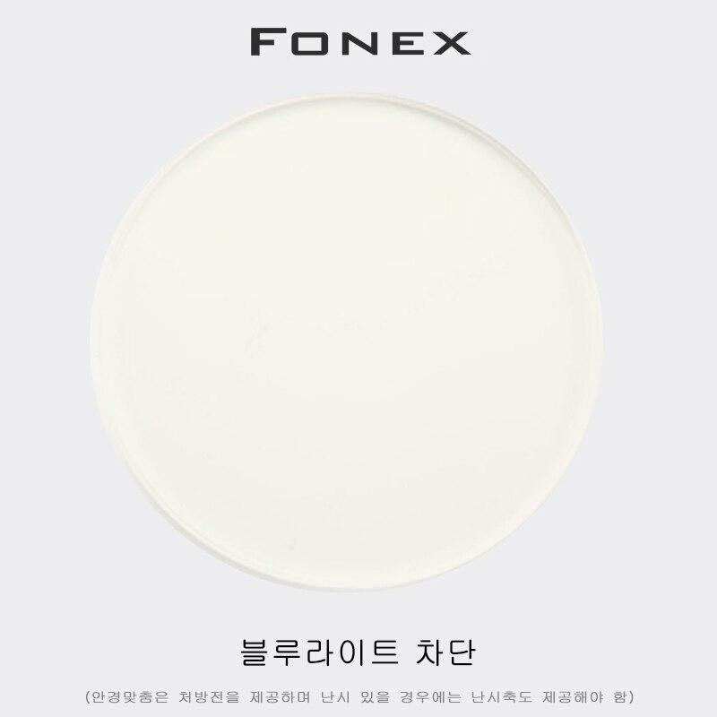 Image 4 - FONEX 1.56 1.61 1.67 (+ 10.00 〜 10.00) 抗青色光 CR 39 樹脂非球面眼鏡レンズ遠視老眼 Antiblue レンズアクセサリ   -