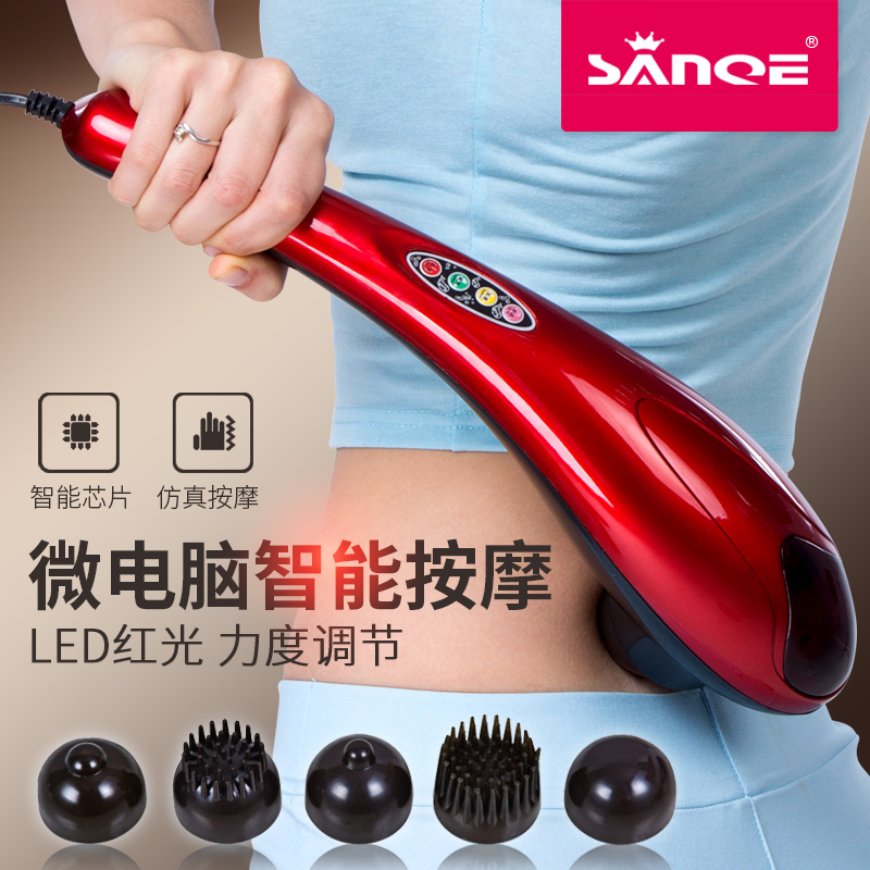 Electric dolphin massage stick cervical massage device neck massage hammer household multifunctional