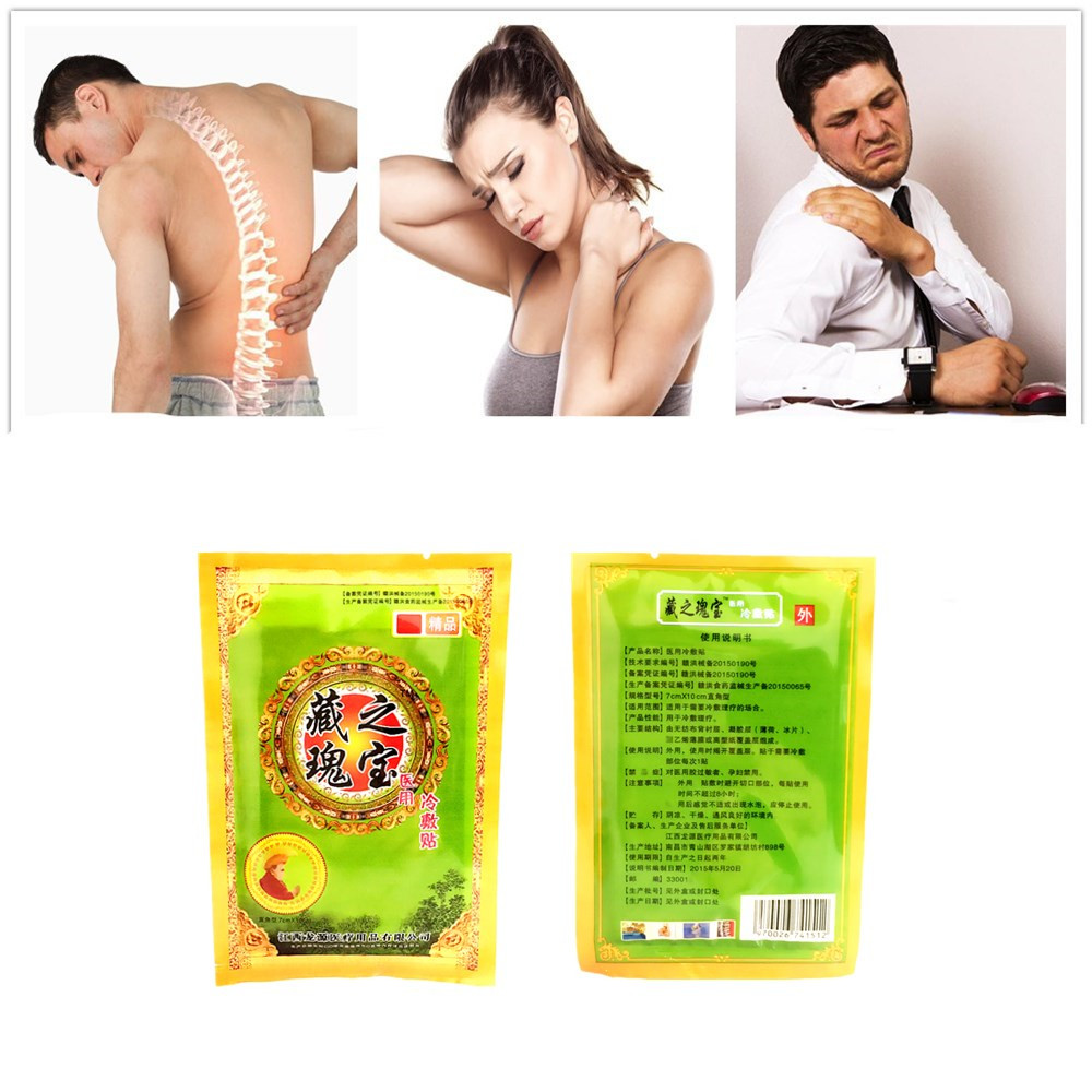 MIYUELENI 8pcs/Bag Rheumatism Arthritis Pain Relief Patch Chinese Herbal Medical Toad ve ...