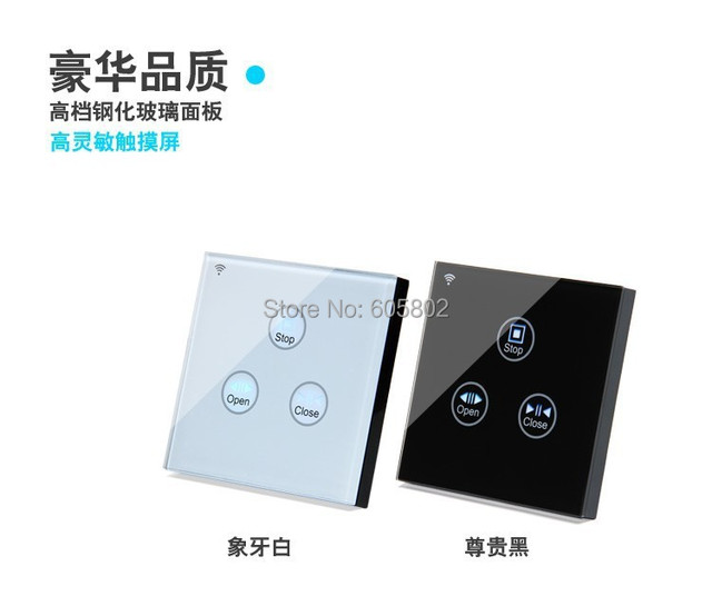wall switch, curtain switch, motorized curtain switch, free shipping