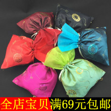 Gift Storage Packaging Silk