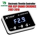Controlador de acelerador electrónico para coche Acelerador de carreras potente amplificador para JEEP GRAND cheroki 2007-2010 accesorio de piezas de afinación