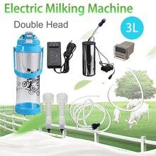 Электрический Импульсный портативный 3л доильный аппарат с двойной головкой для фермы, вакуумный насос для молока, ковш, доильник, 0,8 галл., баррель, овца, коза, корова
