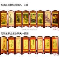 Золотой фольги как председатель Мао Цзэдуна стихи на странице 8 Имитация красного дерева экран домашнего украшения декоративно-прикладног...