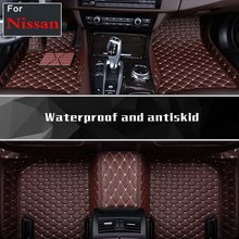 Car Interior Foor Mats With Trim Carpet Fit Left Drive For Nissan Paladin Nv200 Null Cefiro Fuga Quest Nismo Gt-R X-Trail 370z