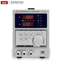 Programmable DC Voltage Regulator 32V5A Digital Four-digit Display Mobile Phone Notebook Maintenance Power Suppl