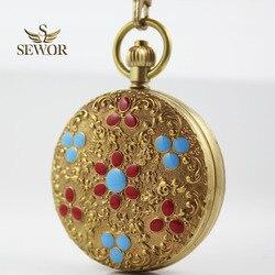 SEWOR Luxus Klassische Edle Bronze Keramik Blume Muster Doppel Öffnen Stern Antike Taschenuhr C206