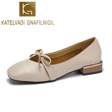 KATELVADI Woman Pumps Beige Bow Shoes PU Square Heels High Quality Fashion Square Toe Shoes Party Office Lady Big Size 43 K-423 karinluna new arrivals big size 31 43 round toe platform women shoes woman elegant spike high heels party office lady pumps