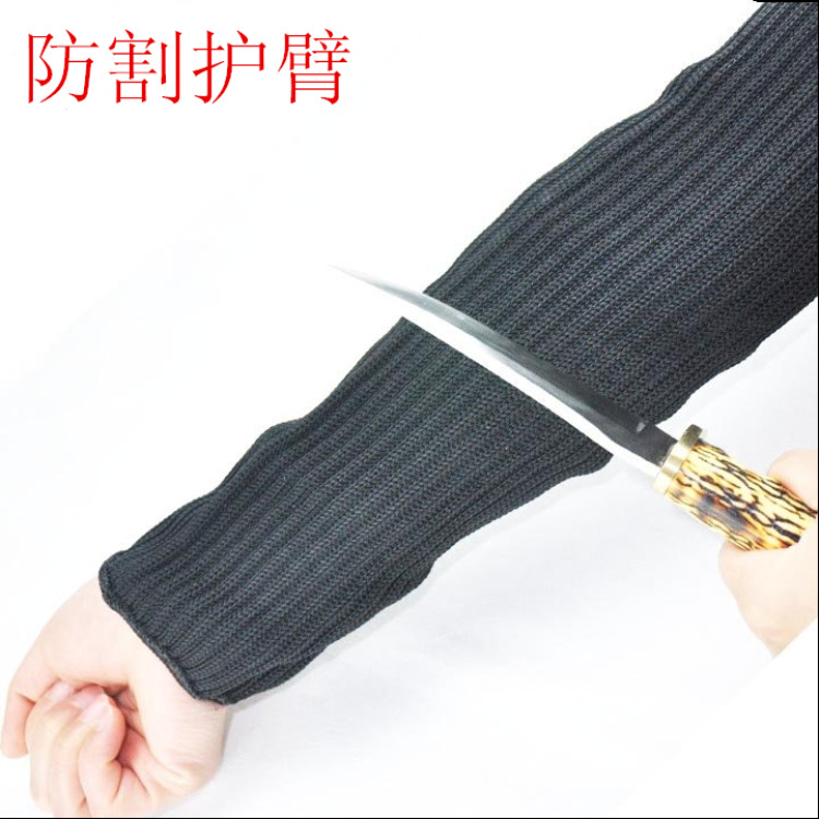 Self-defense products anti-cut wrist armband outdoor camping tourism equipment for self-defense anti-cut level 5 level 5 cut resistant armband thick steel anti cut knife stab proof anti scratch glass wrist defense supplies