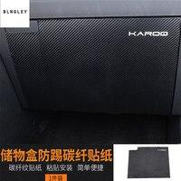1pc carbon fiber car stickers Passenger side glove box decoration cover for 2018 SKODA KAROQ