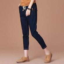 ЮС Женщины Мода Плюс Размер дамы джинсы все хлопок лодыжки длина брюки Тощий Denim Шаровары шнурок случайные свободные джинсовые