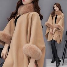 חורף חדש קוריאני גרסה של חיקוי שועל פרווה צווארון ארוך צמר מעיל טמפרמנט גלימת צעיף מעיל נשי אופנה נשים