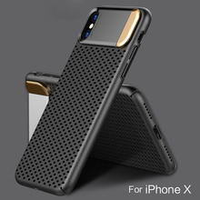 REMAX Zinc Alloy Kickstand & Heat Dissipation Case for iPhone