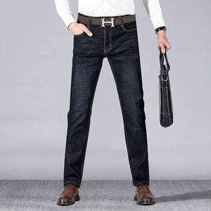 Skinny Jeans Maletighten Plus-Size Casual Men's Fashion Brand Solid 40 Mid Slim High-Elastic