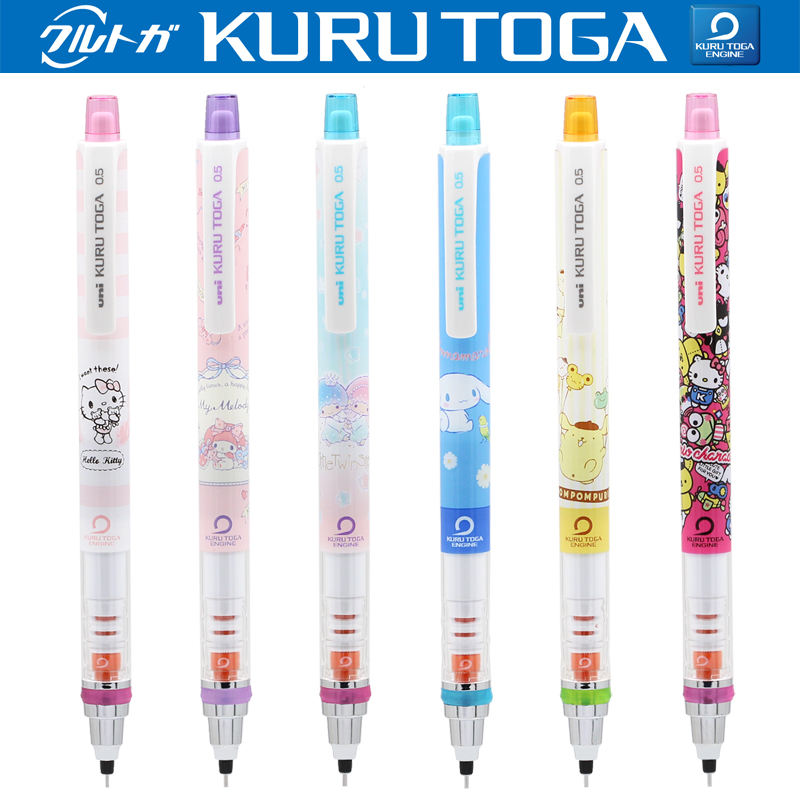 Japan Mitsubishi Kuru Toga M5-650 Beautiful Girl Mechanical Pencil 0.5mm Mechanical Pencil 1PCS new arrival uni kuru toga mechanical pencil 0 5mm
