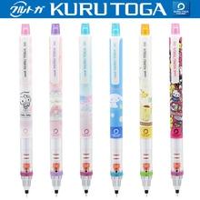 Japan Mitsubishi Kuru Toga M5-650 Beautiful Girl Mechanical Pencil 0.5mm Mechanical Pencil 1PCS