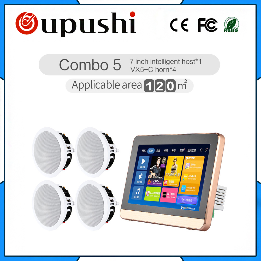 86 Style Home Office Hotel Store Audio visual in wall background music controller Bluetooth digital home