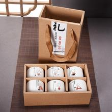 Chinese Classic Crackle Glaze Cup Portable Gift Box Ceramic Tea Kung Fu Set Enterprise Wedding Festival