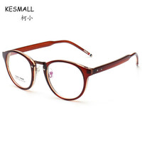 KESMALL Newest Vintage Prescription Diopter Glasses Men Women TR90 Optical Spectacle Frame With Myopia Lens Gafas